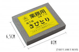 Effaceur de rouille professionnel Suehiro