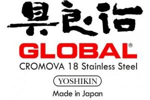 Fusil à aiguiser Global G45 24cm grain standard