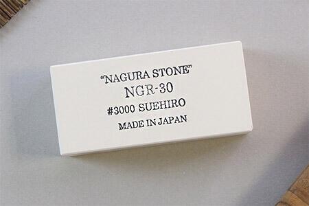 Petite pierre Nagura japonaise