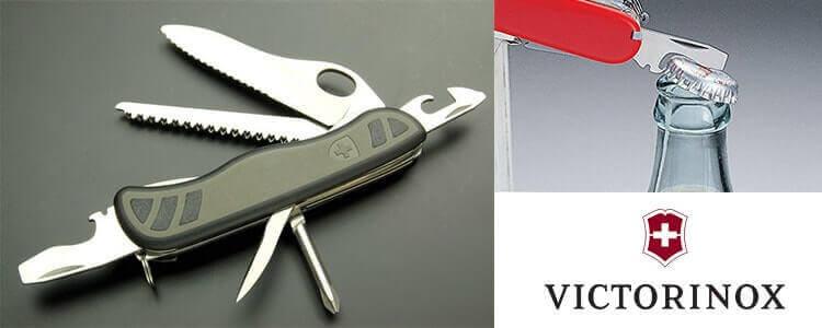 Pratique et ergonomique, le couteau suisse vous accompagne partout !