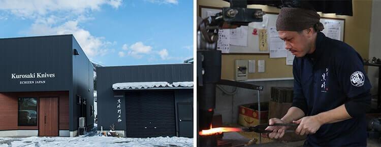 Le bel atelier du forgeron Kurosaki-san