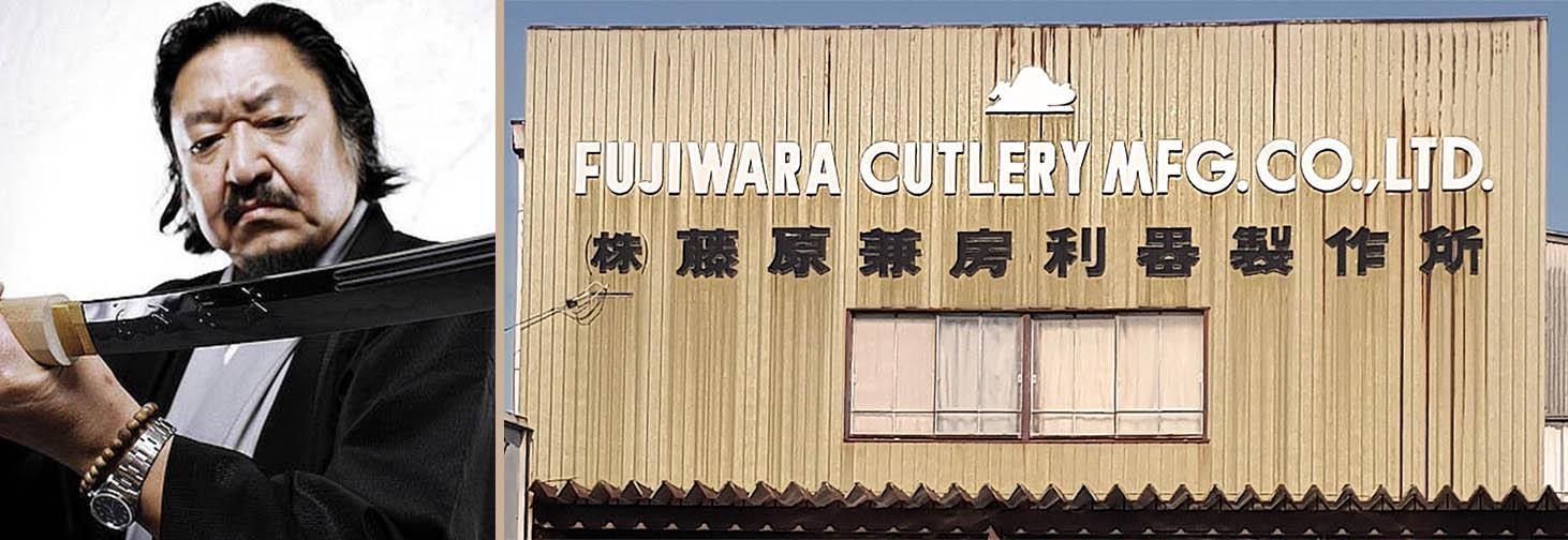 L'usine japonaise qui fabrique les couteaux Fujiwara