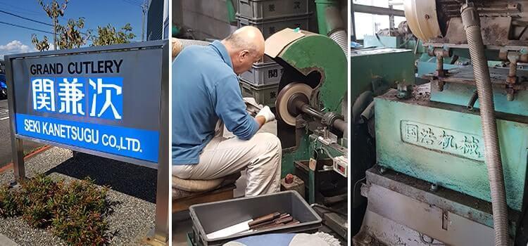 Le processus de fabrication d'un couteau Zuiun